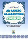 French: Ar-Raheeq Al-Makhtoum