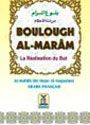 French: Boulough Al-Maram La