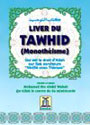 French: Liver du Tawhid