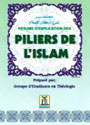 French: Piliers De Lislam