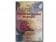 The Essay of Ahmad Bin Hanbal on