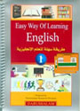 Darussalam - Easy Way of Learning English/Arabic for Baba Salam 6