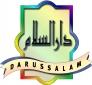 Urdu: Islam Ki Sachai Awr