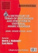 Arabic: A Dictionary Of Terms Of Declension