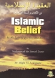 Islamic Belief in the light of Quraan