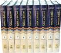 Sahih Al Bukhari (9 Vol)