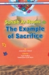 Darussalam - The Example of Sacrifice - Suhaib Ar-Roomi