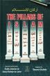 Goodreads: The Five Pillars Of Islam