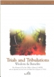 Salafi Books: Trials and Tribulations Wisdom And Benefits