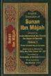 Darussalam Sunan Ibn Majah 5