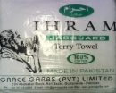 Hajj Group: Ihram Jacquard Terry Towel