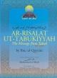 Ibn ul-Qayyim's Ar-Risalat