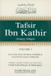 French: Tafsir Ibn Kathir (Vol 1)