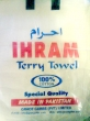 Ihram Terry Towel