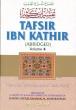 Darussalam Tafsir Ibn Kathir (Vol 4)