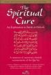 Darussunnah: The Spiritual Cure : An Explanation of Surat Al Fatiha