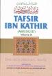 Darussalam Tafsir Ibn Kathir (Vol 5)