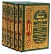 Sunan An-Nasai Arabic-English