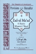 Imaam Ibn Qayyim al Jauziyyah - Zad-ul Maad Volume 4