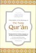20 The Noble Quran