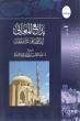 Arabic: Badaiul Ma'ani