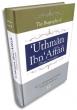 Uthman Ibn Affan (R) -