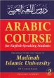 Islamic book - Arabic Course for English-Speaking Students 2