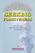 Darussalam:Seeking Forgiveness