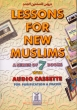 Lessons for New Muslims(Box Set)
