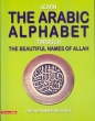 Learn The Arabic Alphabet