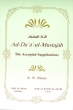 Dua Books: Ad-Dua-ul-Mustajab - The Accepted Supplications