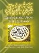 Reflecting Upon The Quran
