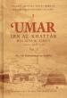 Umar Ibn Al Khattab His Life &