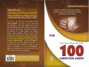 100 Famous Weak Ahadith