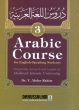 Arabic Course  Vol 3