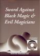 Darussalam: Sword Against Black Magic & Evil Magicians ( Revised Edition With 2 Cd,s )