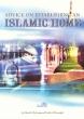 Islamic book - Advice on Establishing an Islamic Home