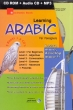 Arabic book - Learning Arabic For Foreigners