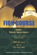 Fiqh Course Vol 1