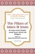 Darussalam The Pillars of Islam and Iman