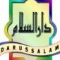 Urdu: Allah Awr Uskey Rasool Se