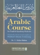 Arabic Course  Vol 1