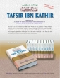 3 Sets of Tafseer Ibn Kathir 10