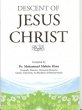 Islamic Dawah: Descent of Jesus Christ