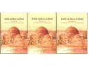 Goodreads Salah Ad-Deen Al-Ayubi