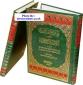 Darussalam Arabic: Kashf-un-Niqab 2-Vol