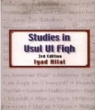 Studies in Usul Ul Fiqh