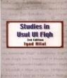 Islamic sharia: Studies in Usul Ul Fiqh