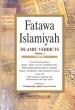 Darussalam Fatawa Islamiyah (1)