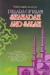 Darussalam The Second Pillar of Islam The Prayer